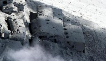 噴石穴.PNG